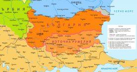 135 години от Съединението на Съединението на Княжество България и Източна Румелия.